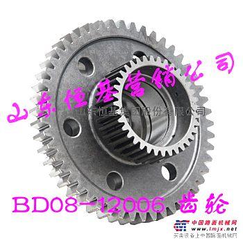 山推装载机机配件  配件生产厂家 专业生产齿轮厂家
