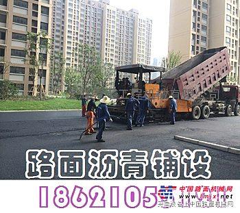 挖机出租长宁区路面彩色沥青铺设透水沥青施工沥青道路改造翻新