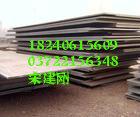 SA533GrA SA533GrB SA533GrC美标钢板