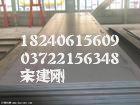 SA537Cl1|SA537Cl2|SA537Cl3美标钢板