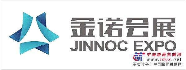 2016第十四届中国国际工程机械及特种车辆展