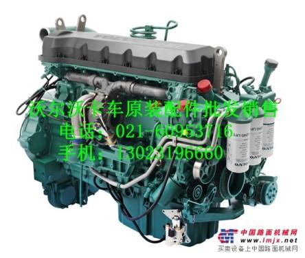 供应杭州沃尔沃卡车配件-温州VOLVO自卸车牵引车重卡配件