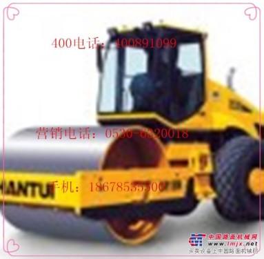 SR16全液压单钢轮压路机 压路机厂家