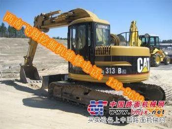 贵阳卡特挖掘机维修售后热线139-9639-3931