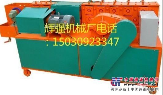 供应架子管调直机,脚手架钢管调直机钢管调直除锈刷漆一体机