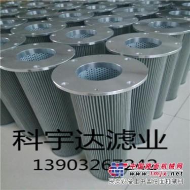 供应汽轮机油滤芯NXQ-125  NXQ-200