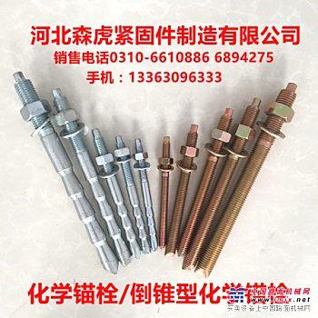 永年定型化学锚栓工厂店生产销售M16定型化学锚栓大量现货供应