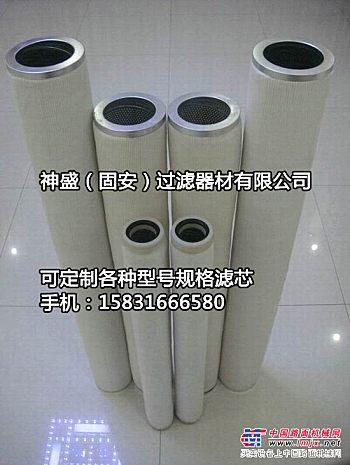 供应PCC1001AF颇尔滤芯