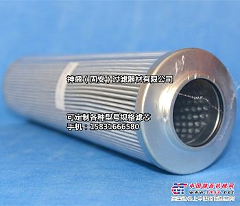 供应HC0154F12Z颇尔滤芯