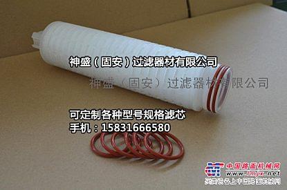 供应mcc1401颇尔高压滤芯