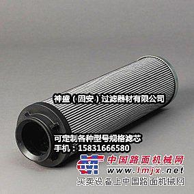 供应G01098Q派克滤芯