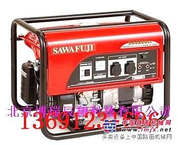 供应原装日本进口泽藤(SAWAFUJI)便携式发电机