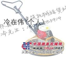 郫县恒博建筑机械租赁站对外出租混凝土磨光机/混凝土抹光机