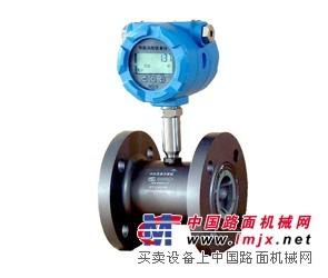 供应LWGB涡轮流量计
