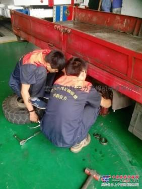 武汉市电瓶搬运车专业维修
