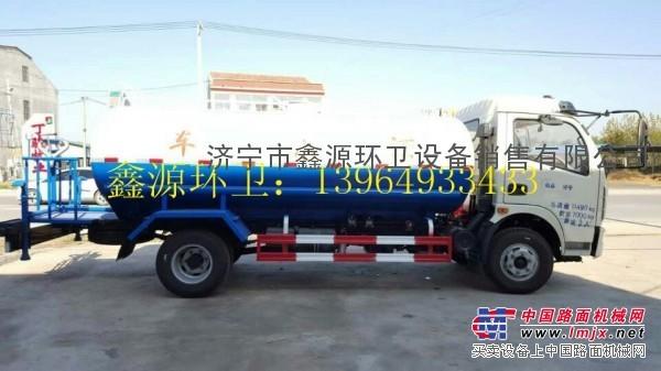 供应10吨加油车油罐车二手加油车流动加油车