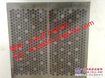 供应造粒机无网模头网板 无网模头过滤板
