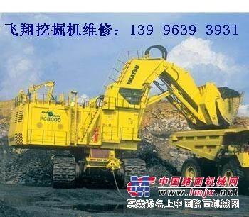 小松挖掘机大臂动作慢无力维修139-9639-3931