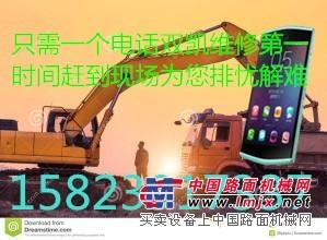 维修陇南挖掘机维修公司现场维修三一挖掘机干活就憋车