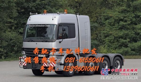 供应奔驰卡车-牵引车-载货车-自卸车发动机配件