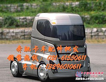 供应奔驰卡车单体泵-奔驰卡车喷油器