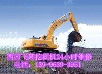 专业挖掘机温度高动作慢无力维修139-9639-3931