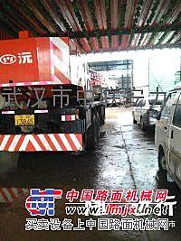 武汉市中联汽车吊专业维修