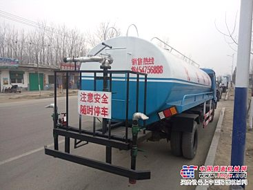 供应二手雾炮除尘洒水车吸粪车价格 绿化洒水车多少钱一辆