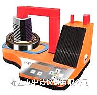 中诺A系列轴承加热器