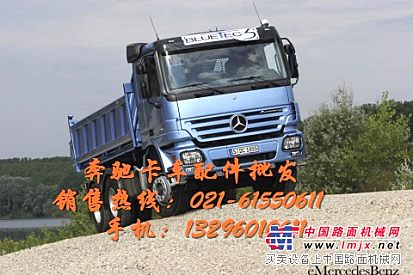 供应奔驰卡车进气压力传感器-转速传感器