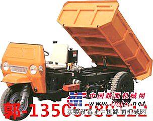 供应工程用三轮车 矿用三轮车