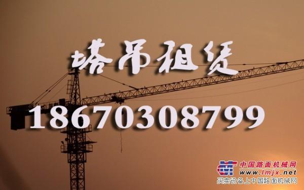 贵州塔吊出租,贵州塔吊,贵州塔吊公司,贵州塔吊租赁