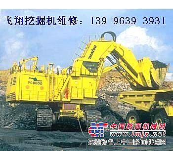 专业维修挖机温度高动作慢无力139-9639-3931