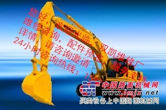 维修克拉玛依挖掘机发动机维修新疆挖掘机修理小松挖掘机
