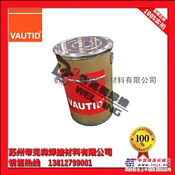 供应德国法奥迪VAUTID-100K优质耐磨堆焊焊条