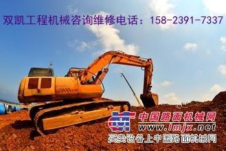 维修新疆挖掘机新疆吐鲁番神钢SK330挖掘机发动机修理