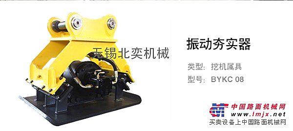 供应配挖掘机使用品牌液压夯 液压振动夯单价