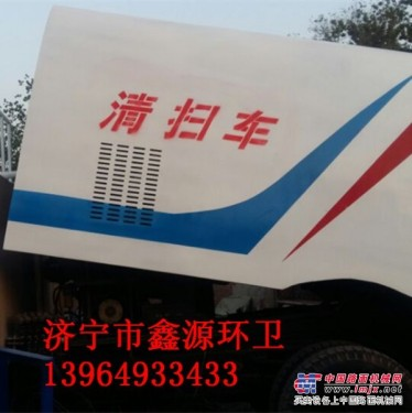 自动扫地车路面清扫机供应13964933433