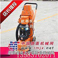 供应 300环氧地坪研磨机 地面研磨机 水泥地面研磨机
