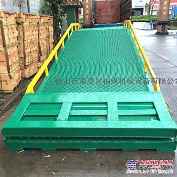 江门市集装箱叉车卸货平台出售 20尺柜装货台