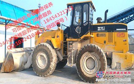 滨州专业维修装载机发动机冒白烟184-5432-1213