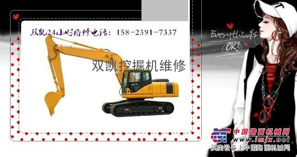 维修新疆哈密PC110-7型小松液压挖掘机憋车冒黑烟
