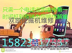 维修巴里坤小松挖掘机液压泵故障维修服务站