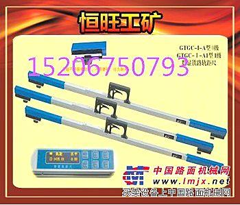 供应GTGC-I-A型数显轨距尺 铁路轨距尺 轨距尺