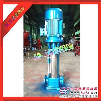 供应多级泵,GDL多级稳压泵,多级喷淋泵,多级增压泵
