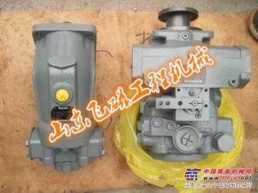 供应搅拌车力士乐A4VTG90液压泵马达配套厂家