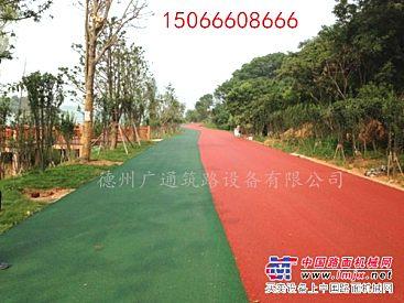 学校彩色沥青 公园彩色沥青
