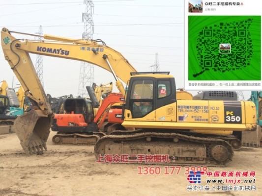 小松350-7二手挖掘機出售 二手挖機買賣與評估大型交易市場