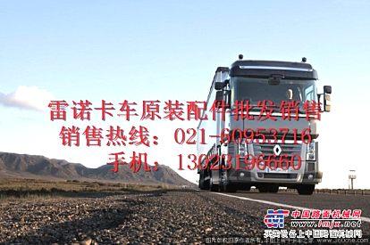 供应雷诺卡车变速箱总成-轴承-底盘配件