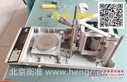 电子天平维修免费检测-北京衡准专业维修天平解决故障